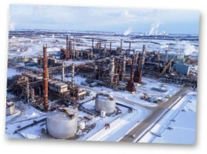 Aerial view of the Sturgeon Refinery